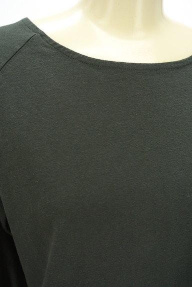 SM2(サマンサモスモス)の古着「(カットソー・プルオーバー)」大画像4へ