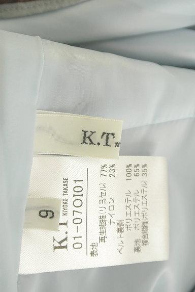COMME CA(コムサ)の古着「大人ストライプのロングワンピース(ワンピース・チュニック)」大画像6へ