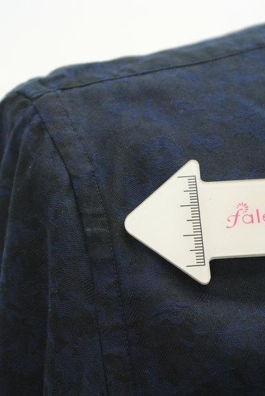 KATHARINE HAMNETT LONDON(キャサリンハムネットロンドン)の古着「ジャガードプリントシャツ(カジュアルシャツ)」大画像5へ