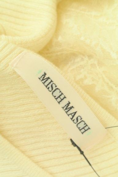 MISCH MASCH(ミッシュマッシュ)の古着「シアーレース袖バックリボンニット(ニット)」大画像6へ