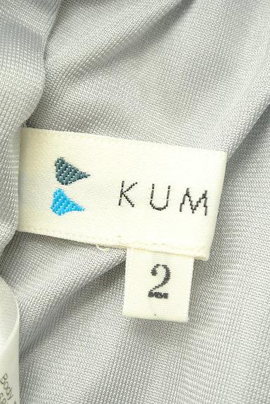 KUMIKYOKU(組曲)の古着「ベルト付きミモレ丈リブニットスカート(ロングスカート・マキシスカート)」大画像6へ