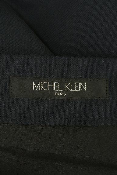 MICHEL KLEIN(ミッシェルクラン)の古着「大人レディタイトスカート(スカート)」大画像6へ