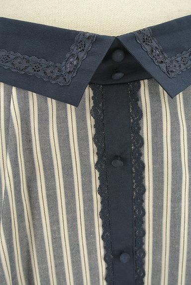 axes femme(アクシーズファム)の古着「フリル&レースストライプ柄フレアスカート(スカート)」大画像4へ