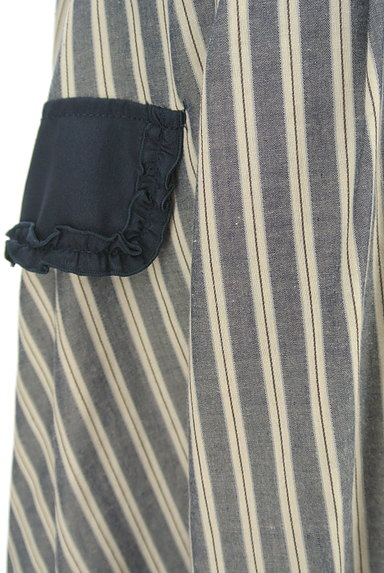 axes femme(アクシーズファム)の古着「フリル&レースストライプ柄フレアスカート(スカート)」大画像5へ