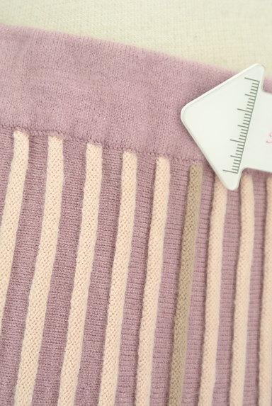 axes femme(アクシーズファム)の古着「プリーツのようなリブニットスカート(ロングスカート・マキシスカート)」大画像5へ