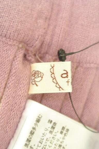 axes femme(アクシーズファム)の古着「プリーツのようなリブニットスカート(ロングスカート・マキシスカート)」大画像6へ
