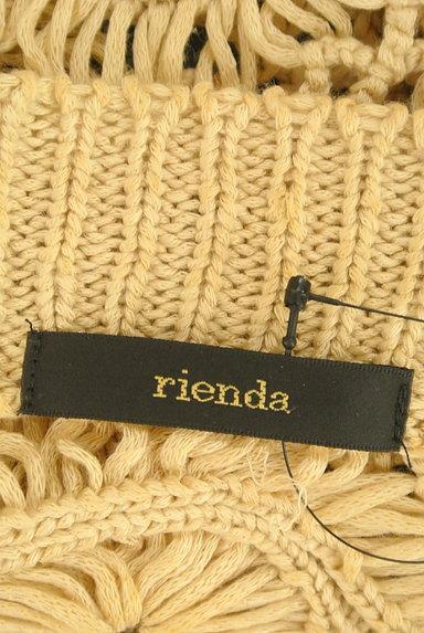 rienda(リエンダ)の古着「クロシェニットショートボレロ(カーディガン・ボレロ)」大画像6へ