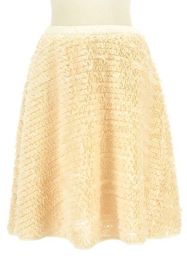 Lily Brown(リリーブラウン)の古着「シフォンフリルミディ丈スカート(スカート)」大画像1へ