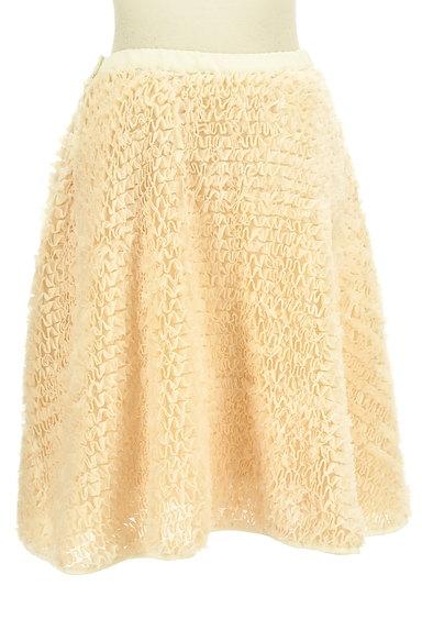 Lily Brown(リリーブラウン)の古着「シフォンフリルミディ丈スカート(スカート)」大画像2へ
