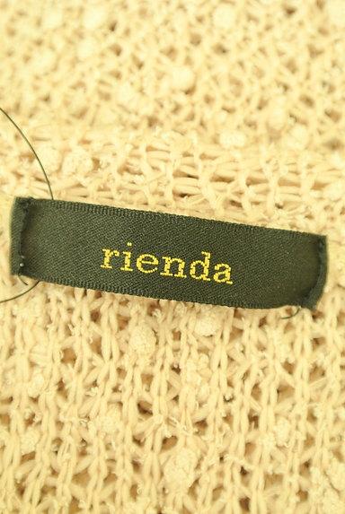 rienda(リエンダ)の古着「ゆったりルーズなドルマンカーデ(カーディガン・ボレロ)」大画像6へ