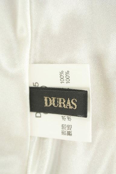 DURAS(デュラス)の古着「(キャミソール・タンクトップ)」大画像6へ