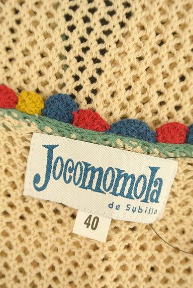 Jocomomola(ホコモモラ)の古着「カラフル刺繍のクロシェカーデ(カーディガン・ボレロ)」大画像6へ