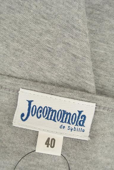 Jocomomola(ホコモモラ)の古着「ガーガープリントステッチTシャツ(Tシャツ)」大画像6へ