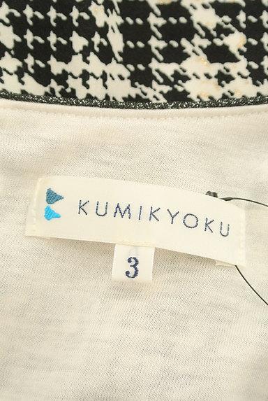 KUMIKYOKU(組曲)の古着「千鳥格子柄ラメカットソー(カットソー・プルオーバー)」大画像6へ