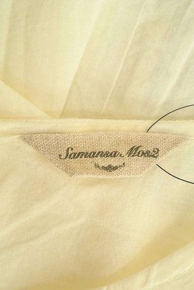 SM2(サマンサモスモス)の古着「ピンタックカットソー(カットソー・プルオーバー)」大画像6へ