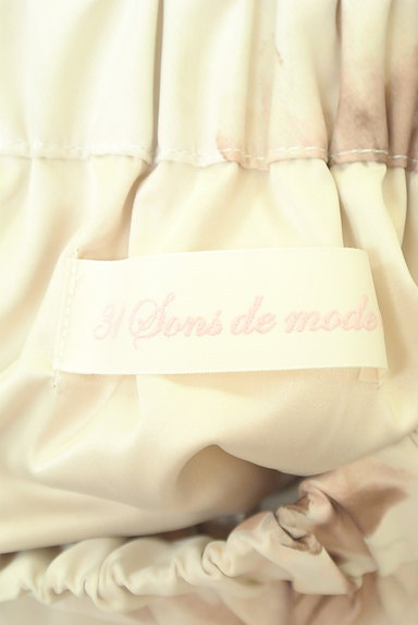 31 Sons de mode(トランテアン ソン ドゥ モード)の古着「ふわっとエアリーな花柄スカート(ロングスカート・マキシスカート)」大画像6へ