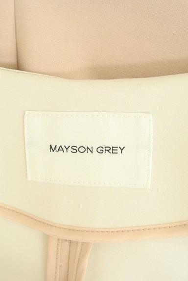 MAYSON GREY(メイソングレイ)の古着「バックベルトフロントオープンロングコート(カーディガン・ボレロ)」大画像6へ
