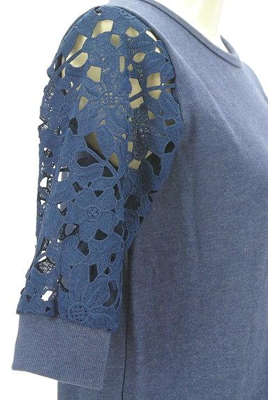 Khaju(カージュ)の古着「刺繍レース五分袖ワンピース(ワンピース・チュニック)」大画像4へ
