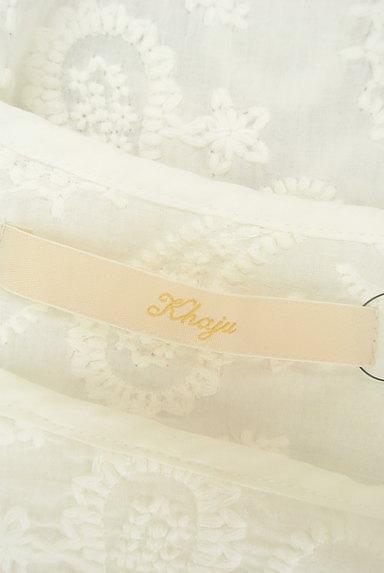 Khaju(カージュ)の古着「ペイズリー刺繍フリル袖カットソー(カットソー・プルオーバー)」大画像6へ