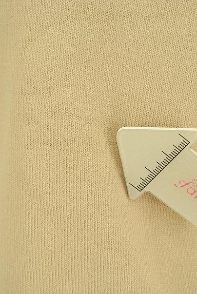 31 Sons de mode(トランテアン ソン ドゥ モード)の古着「レース切替ボリューム袖ニット(ニット)」大画像5へ