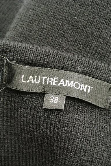 LAUTREAMONT(ロートレアモン)の古着「サイドリブニットカーディガン(カーディガン・ボレロ)」大画像6へ