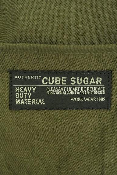CUBE SUGAR(キューブシュガー)の古着「ワッペン付きノーカラーシャツ(カジュアルシャツ)」大画像6へ