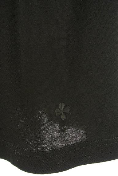 Sally Scott(サリースコット)の古着「クローバー刺繍膝下丈スカート(スカート)」大画像5へ