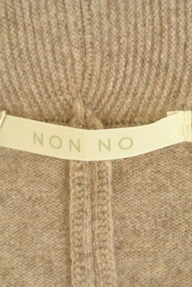 Mademoiselle NON NON(マドモアゼルノンノン)の古着「フロントオープンロングカーディガン(カーディガン・ボレロ)」大画像6へ