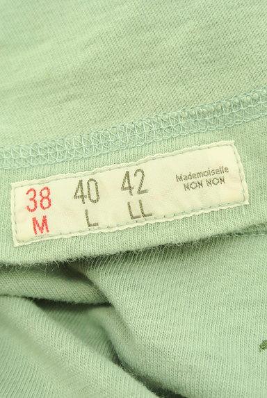 Mademoiselle NON NON(マドモアゼルノンノン)の古着「クマプリントTシャツ(Tシャツ)」大画像6へ