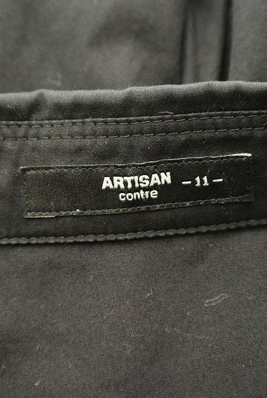 ARTISAN(アルチザン)の古着「オープンカラー裾ゴムシャツ(カジュアルシャツ)」大画像6へ