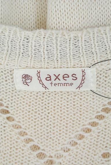 axes femme(アクシーズファム)の古着「アーガイルチェック透かし編みカーディガン(カーディガン・ボレロ)」大画像6へ