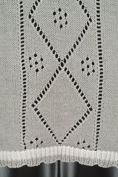 Aylesbury(アリスバーリー)の古着「アーガイルチェック透かし編みカーディガン(カーディガン・ボレロ)」大画像5へ