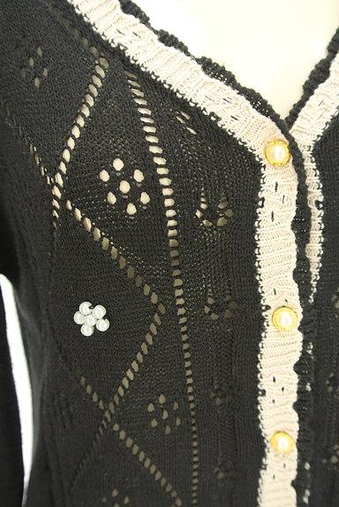 axes femme(アクシーズファム)の古着「アーガイル透かし編みカーディガン(カーディガン・ボレロ)」大画像4へ