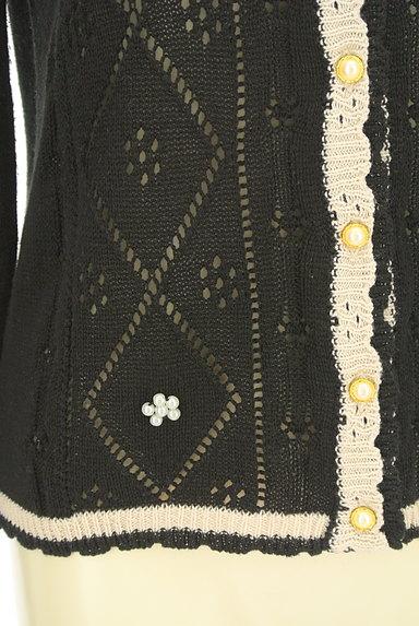 axes femme(アクシーズファム)の古着「アーガイル透かし編みカーディガン(カーディガン・ボレロ)」大画像5へ