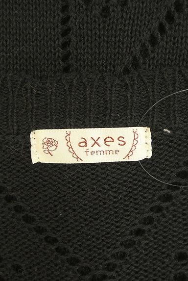 axes femme(アクシーズファム)の古着「アーガイル透かし編みカーディガン(カーディガン・ボレロ)」大画像6へ