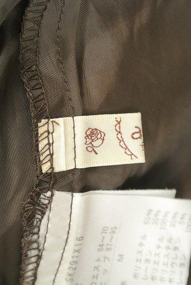 axes femme(アクシーズファム)の古着「レースアップチェック柄膝下丈スカート(スカート)」大画像6へ