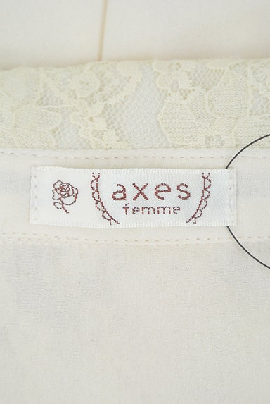 axes femme(アクシーズファム)の古着「刺繍入りレース&フリルブラウス(ブラウス)」大画像6へ