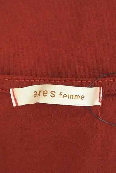 axes femme(アクシーズファム)の古着「装飾レース切替カットソー(カットソー・プルオーバー)」大画像6へ