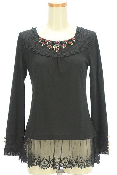 axes femme(アクシーズファム)の古着「刺繍チュール裾カットソー(カットソー・プルオーバー)」大画像1へ
