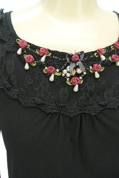 axes femme(アクシーズファム)の古着「刺繍チュール裾カットソー(カットソー・プルオーバー)」大画像4へ