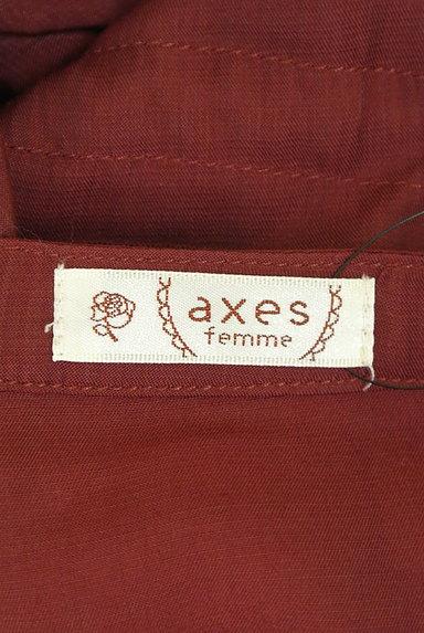 axes femme(アクシーズファム)の古着「イレギュラーヘム刺繍レースワンピース(ブラウス)」大画像6へ
