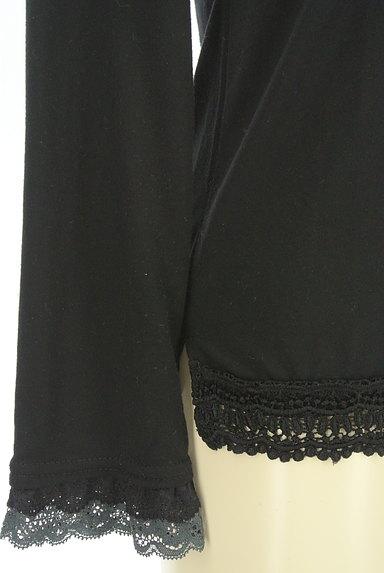 axes femme(アクシーズファム)の古着「装飾レースカットソー(カットソー・プルオーバー)」大画像5へ