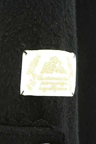 axes femme(アクシーズファム)の古着「ファーフードロングダッフルコート(コート)」大画像5へ