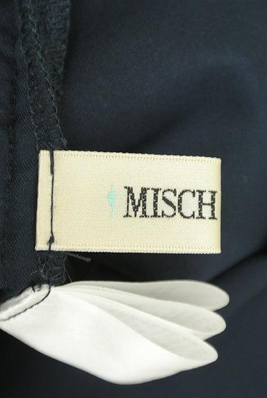 MISCH MASCH(ミッシュマッシュ)の古着「花柄レース膝丈タイトスカート(スカート)」大画像6へ