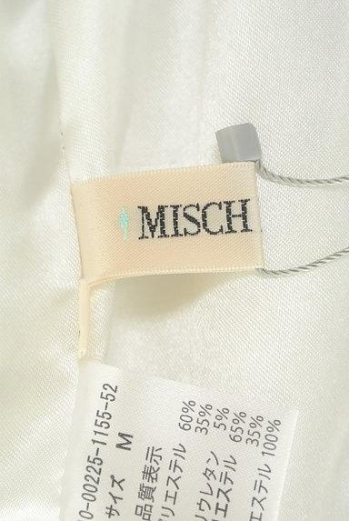 MISCH MASCH(ミッシュマッシュ)の古着「花柄オーガンジー膝丈タイトスカート(スカート)」大画像6へ
