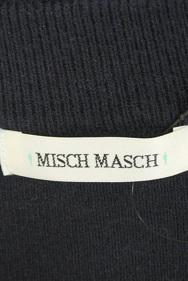 MISCH MASCH(ミッシュマッシュ)の古着「ウエストリボンVネックニット(ニット)」大画像6へ