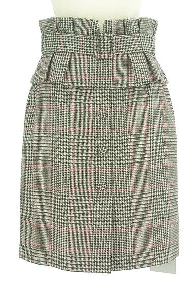 Rirandture(リランドチュール)の古着「タックフリルベルト付ミディ丈スカート(スカート)」大画像1へ