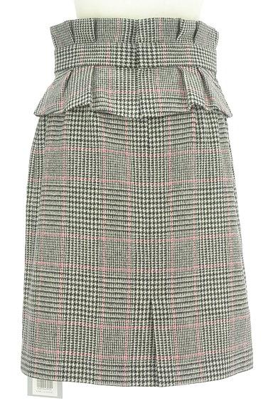 Rirandture(リランドチュール)の古着「タックフリルベルト付ミディ丈スカート(スカート)」大画像2へ