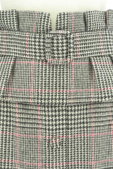 Rirandture(リランドチュール)の古着「タックフリルベルト付ミディ丈スカート(スカート)」大画像4へ