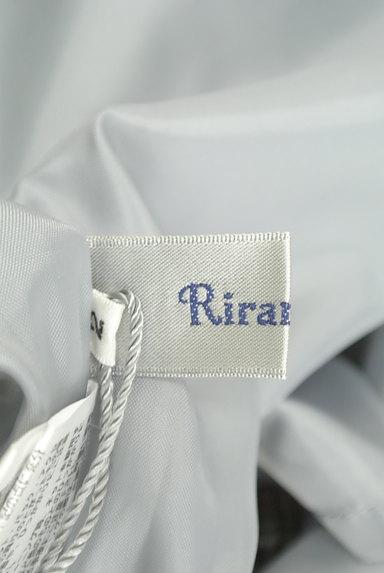 Rirandture(リランドチュール)の古着「タックフリルベルト付ミディ丈スカート(スカート)」大画像6へ